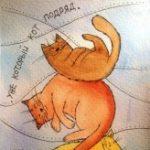 Рисунок профиля (satt)